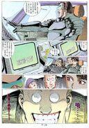 BIO HAZARD 2 VOL.8 - page 20