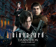 Biohazard Damnation official website - Wallpaper A - Smart Phone Android - dam wallpaper1 960x800