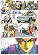 BIO HAZARD 2 VOL.3 - page 32