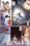 BIOHAZARD 3 Supplemental Edition VOL.1 - page 22