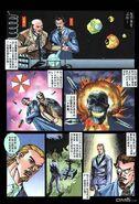 BIOHAZARD CODE Veronica VOL.9 - page 3
