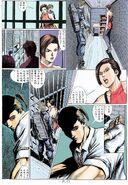 BIO HAZARD 2 VOL.7 - page 17