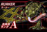BIOHAZARD Clan Master - Battle art - Lurker