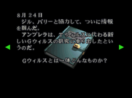 RE2JP CHRIS's diary 05