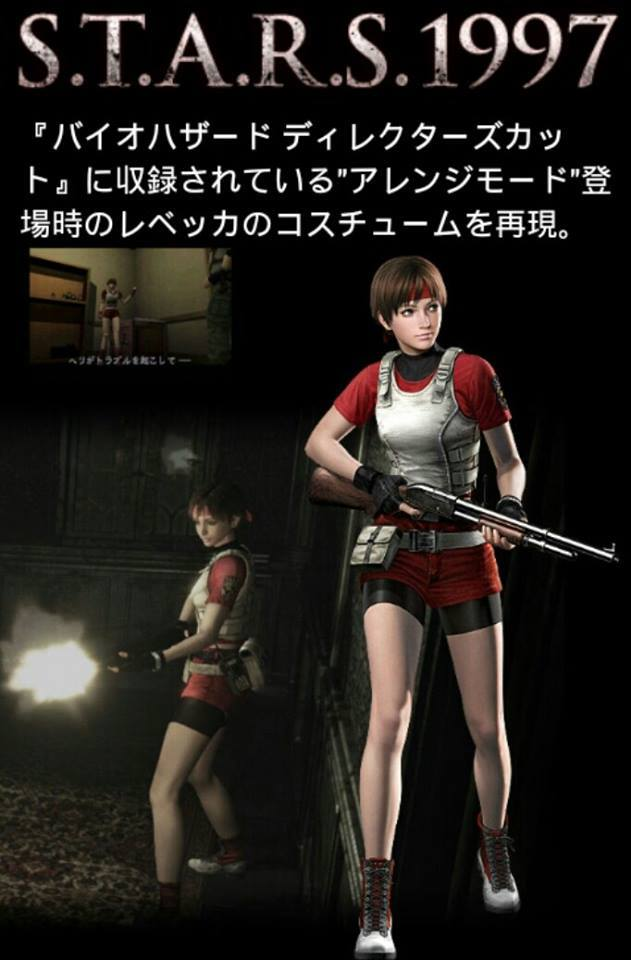 Rebecca Bio0 HD STARS 1997 Costume.jpg & Image - Rebecca Bio0 HD STARS 1997 Costume.jpg   Resident Evil Wiki ...