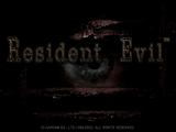 Contenuti sbloccabili di Resident Evil