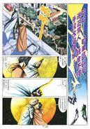 BIO HAZARD 2 VOL.45 - page 30