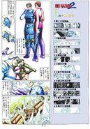 BIO HAZARD 2 VOL.7 - page 3