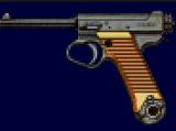 Hand Gun D