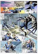 BIO HAZARD 2 VOL.14 - page 16