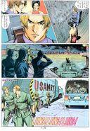 BIO HAZARD 2 VOL.7 - page 26