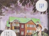 Prologue (Special Comic)