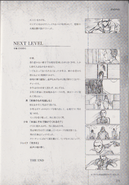 BIOHAZARD 6 STORY GUIDE - page 271