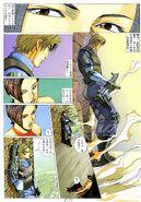 BIO HAZARD 2 VOL.10 - page 11