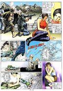 BIO HAZARD 2 VOL.10 - page 12