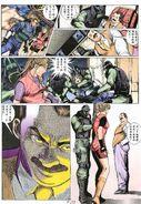 BIO HAZARD 2 VOL.4 - page 17