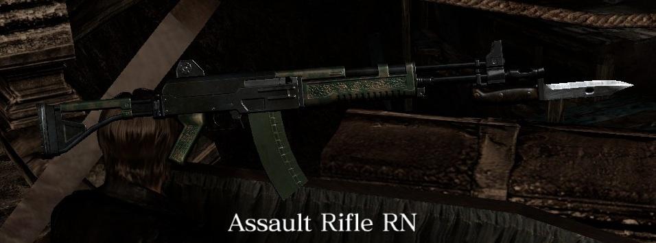 Assault Rifle Rn Resident Evil Wiki Fandom
