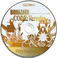 BIOHAZARDCODEVERONICAXPS2CD