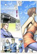 BIO HAZARD 2 VOL.12 - page 20