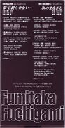 BIO HAZARD Theme Music booklet - insert
