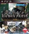 BIOHAZARD Chronicles HD Selection cover large