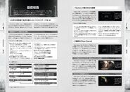 BIOHAZARD RE2 Official Complete Guide Page 014, 015