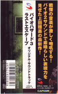3 OST Obi
