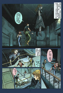BIOHAZARD CODE Veronica VOL.6 - page 14