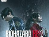 BIOHAZARD RE:2 Official Complete Guide