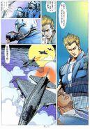 BIO HAZARD 2 VOL.13 - page 17