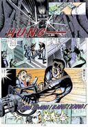 BIO HAZARD 2 VOL.14 - page 20