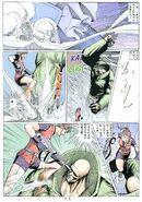 BIO HAZARD 2 VOL.7 - page 5
