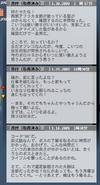 BSAA Remote Desktop message Reidy 2