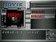 Biohazard complete disc - menu