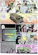 BIO HAZARD 2 VOL.8 - page 19