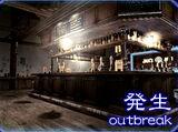 Outbreak (Escenario)