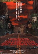 Resident Evil 4D-Executer