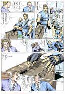 BIO HAZARD 2 VOL.12 - page 21