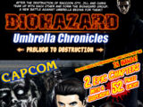 BIOHAZARD UMBRELLA CHRONICLES: Prelude to the Fall 1