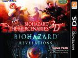 Biohazard: The Mercenaries 3D & Revelations Value Pack