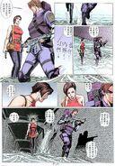 BIO HAZARD 2 VOL.8 - page 21