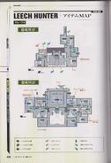 Biohazard 0 KAITAISHINSHO - page 222