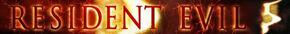 Resident evil 5 logo for navbox