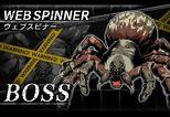 BIOHAZARD Clan Master - Battle art - Web Spinner