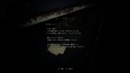 RESIDENT EVIL 7 biohazard Jim's Letter JP