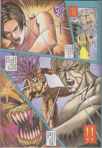 File:BIOHAZARD 3 Extended Version VOL.4 - page 27.png