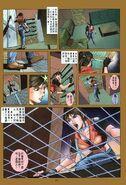 BIOHAZARD CODE Veronica VOL.9 - page 24