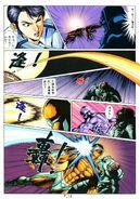 BIO HAZARD 2 VOL.25 - page 14