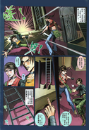 BIOHAZARD CODE Veronica VOL.6 - page 20