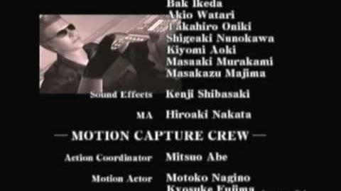 Ending credits (Code: Veronica)
